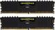Corsair Vengeance LPX 32GB DDR4-2133 32Go DRAM 2133MHz module de