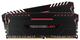 Corsair Vengeance LED 2x16GB DDR4-2666 32Go DDR4 2666MHz module de