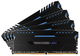Corsair Vengeance LED 64GB (4 x 16GB) DDR4 DRAM 2666MHz C16 64Go