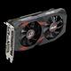 nVidia Geforce - PCI-E Asus CERBERUS-GTX1050TI-O4G GeForce GTX 1050 Ti 4Go GDDR5 - 104460
